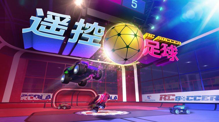 RC Soccer VR