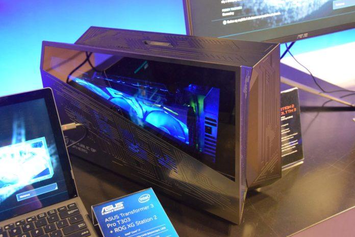 Intel Extreme Masters 2017 - Intel