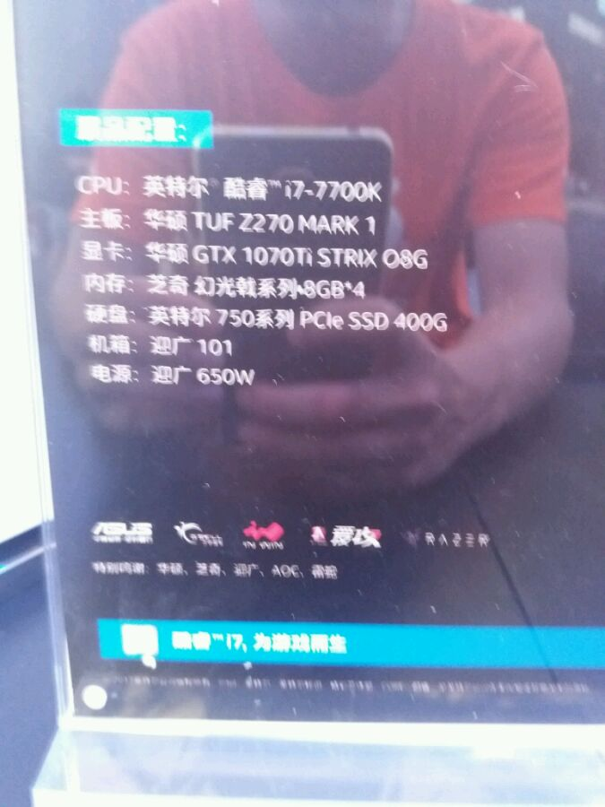 ASUS GTX 1070 Ti STRIX O8G