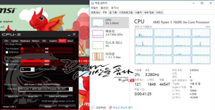 Dodatkowe rdzenie w wybranych procesorach Ryzen 5 1600 i 1600X 2