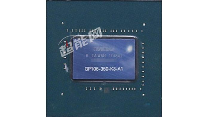 GP106-350-GPU