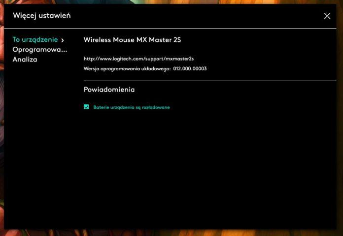 Logitech MX Master 2S - oprogramowanie
