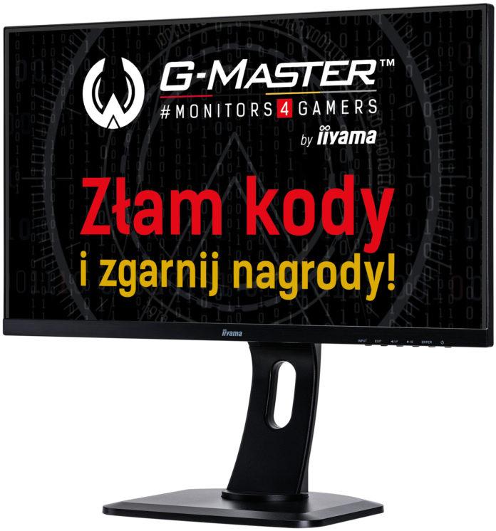 iiyama G-Master GB2560HSU