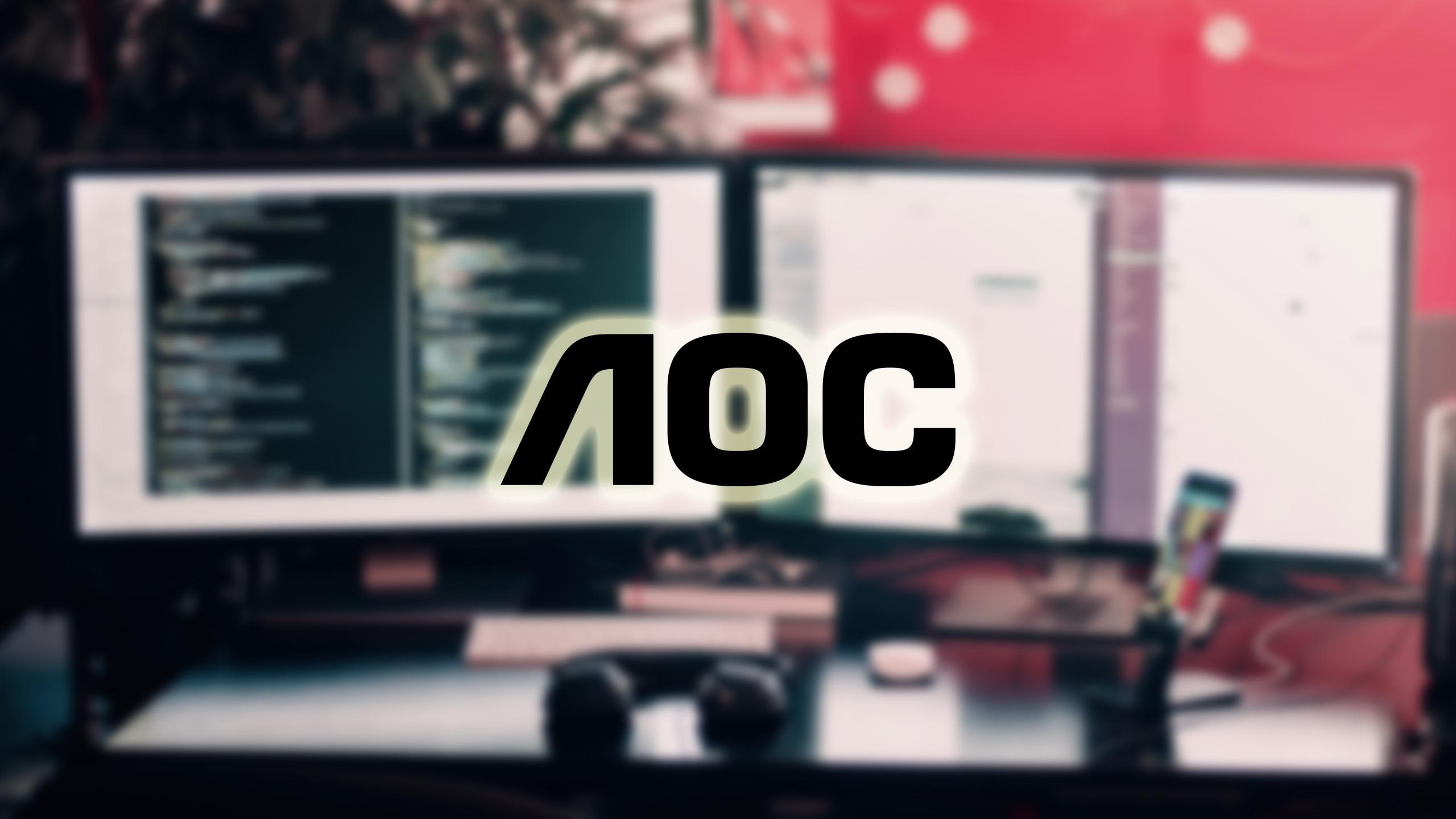 AOC - logo