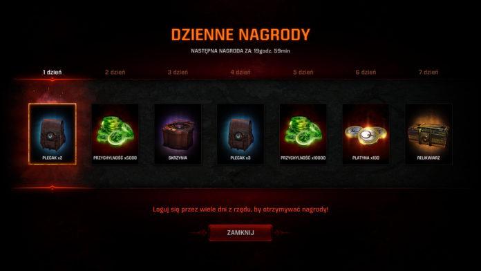 Sierpniowa aktualizacja do Quake Champions już na serwerach 5