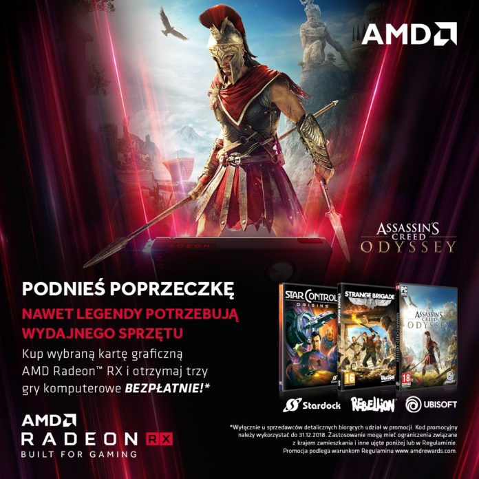 Raise The Game - AMD