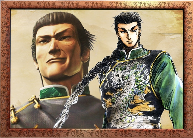 Shenmue III - Lan Di