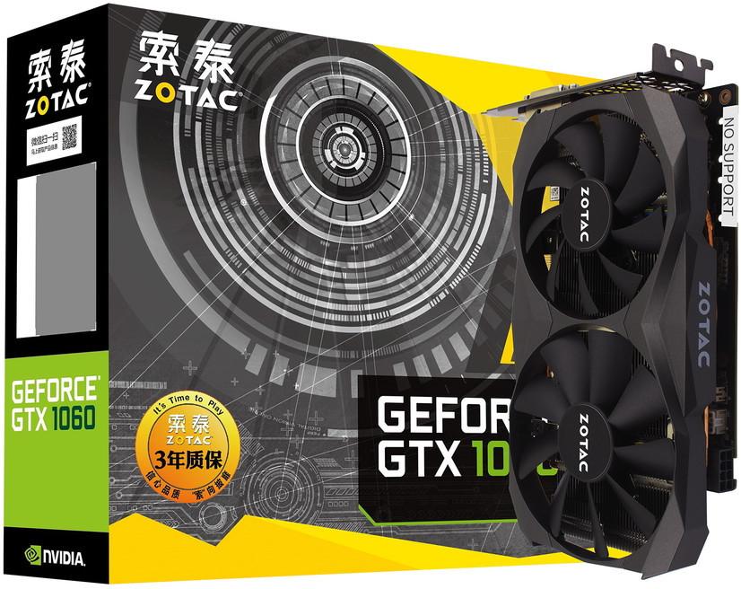 ZOTAC GeForce GTX 1060 6 GB G5X Destroyer