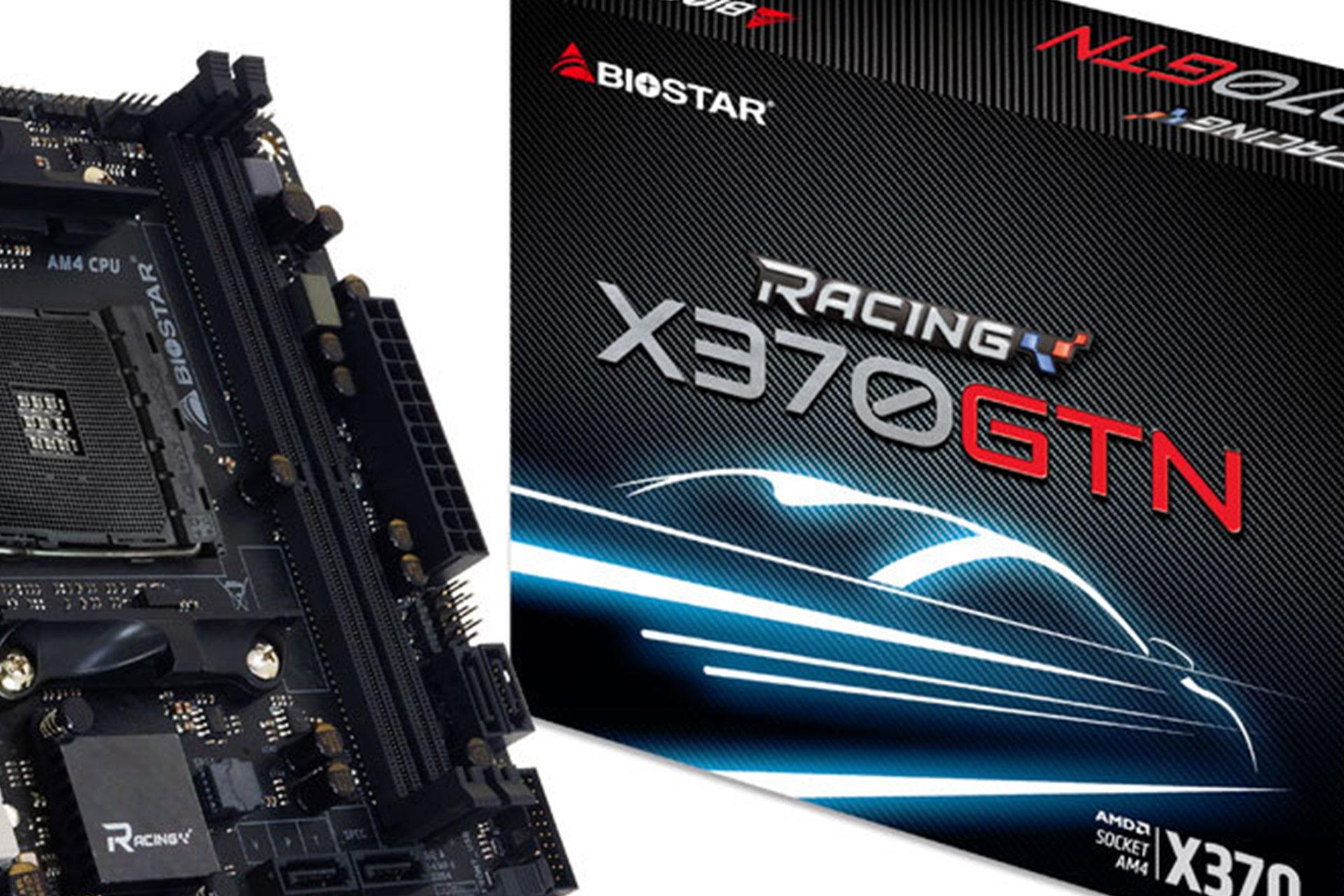 BIOSTAR RACING X370GTN