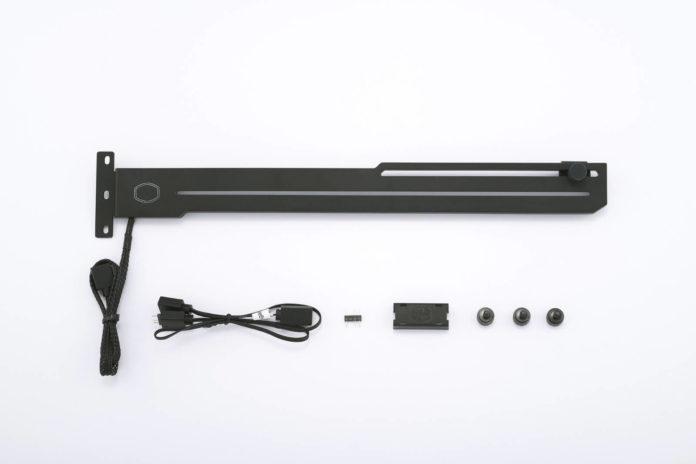 Cooler Master ELV8 RGB