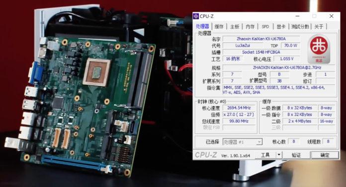 Zhaoxin KaiXian KX-U6780A - małe, chińskie - no właśnie co? 1