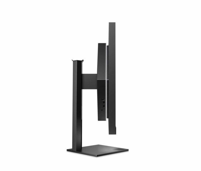 Omen 27i, czyli 27-calowy monitor do gier z obsługą NVIDIA G-Sync 3