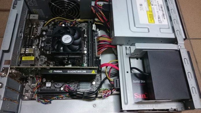 Small uATX PC